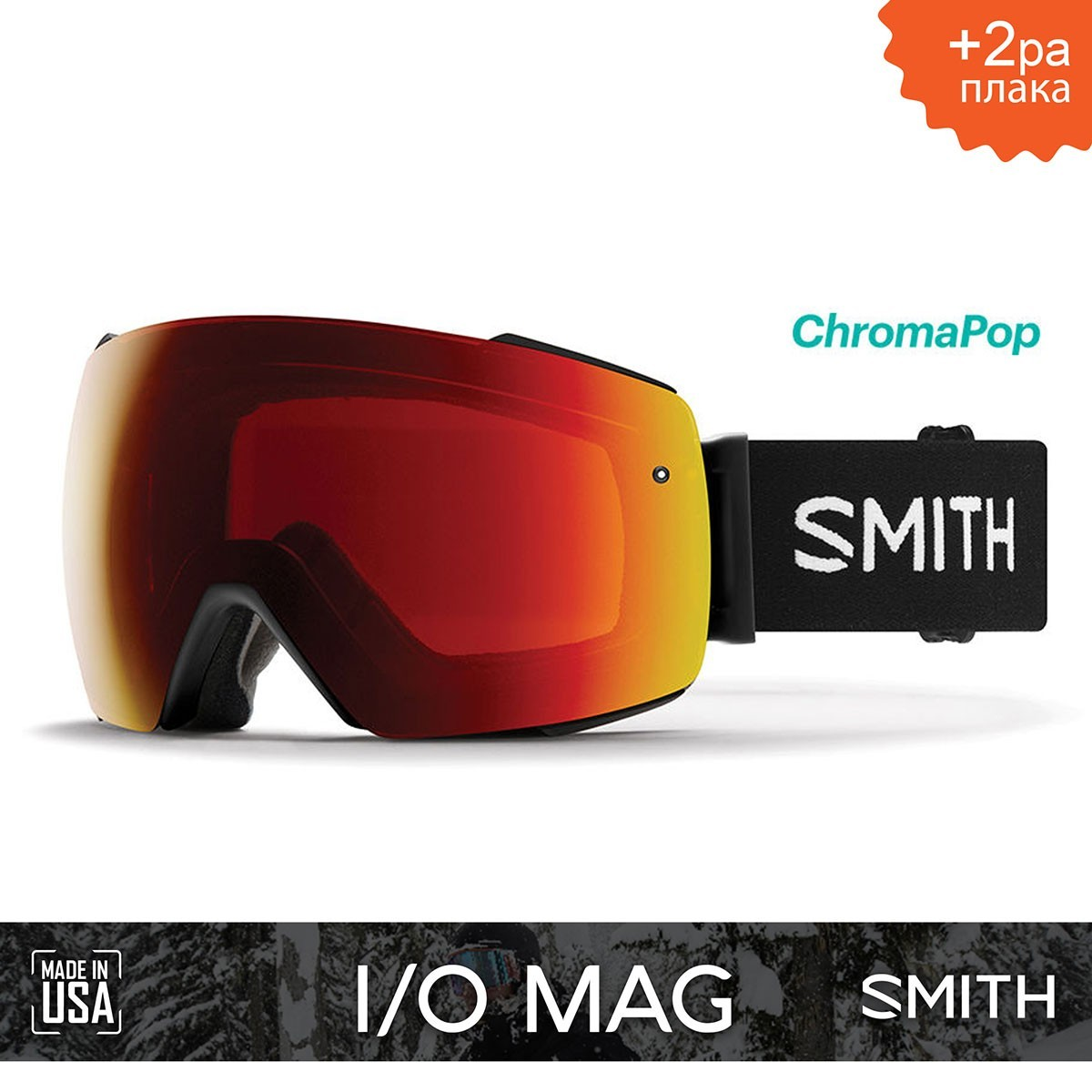 SMITH IO MAG Black | S3 CHROMAPOP Sun Red Mirror - Изображение - AQUAMATRIX