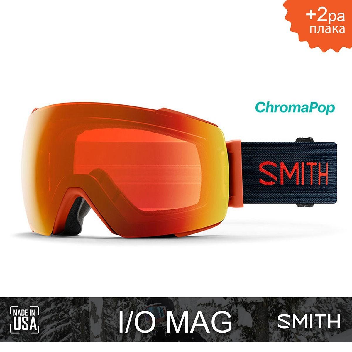 SMITH IO MAG Red Rock | S2 CHROMAPOP Everyday Red Mirror - Изображение - AQUAMATRIX