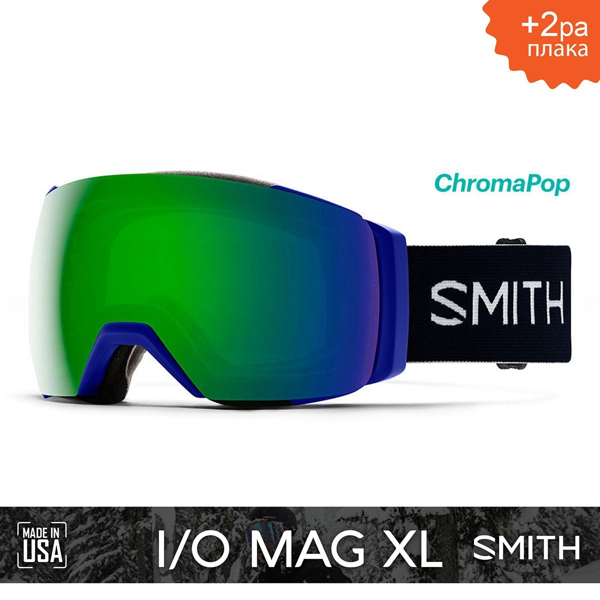 SMITH IO MAG XL Klein Blue | S3 CHROMAPOP Sun Green Mirror - Изображение - AQUAMATRIX