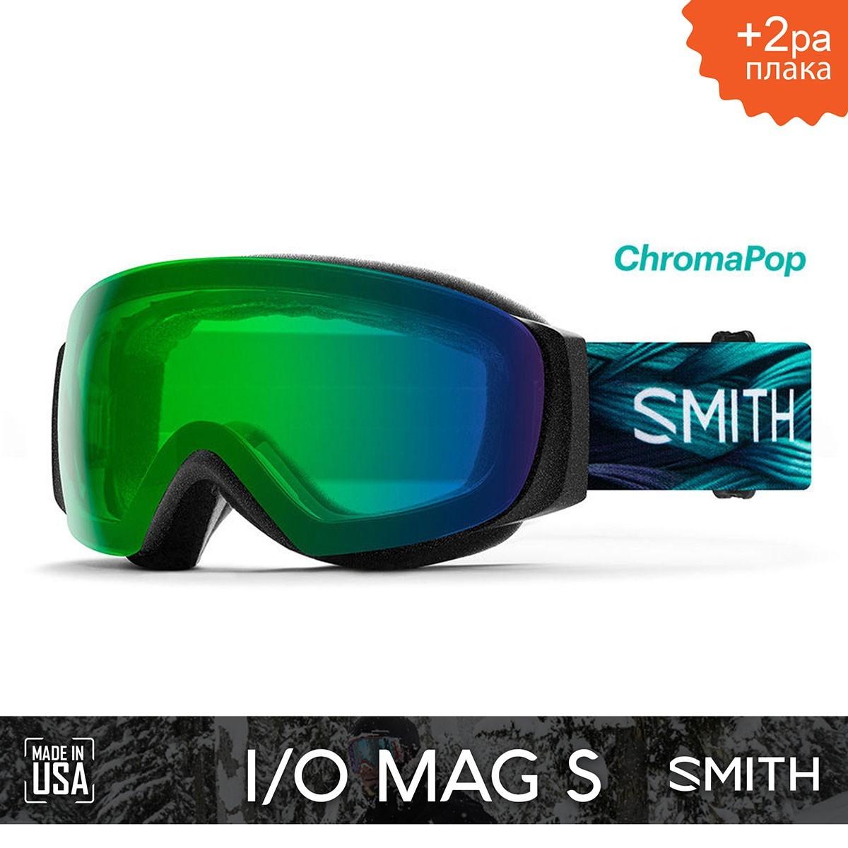 SMITH IO MAG S AC Adele Renault | S2 CHROMAPOP Everyday Green Mirror - Изображение - AQUAMATRIX