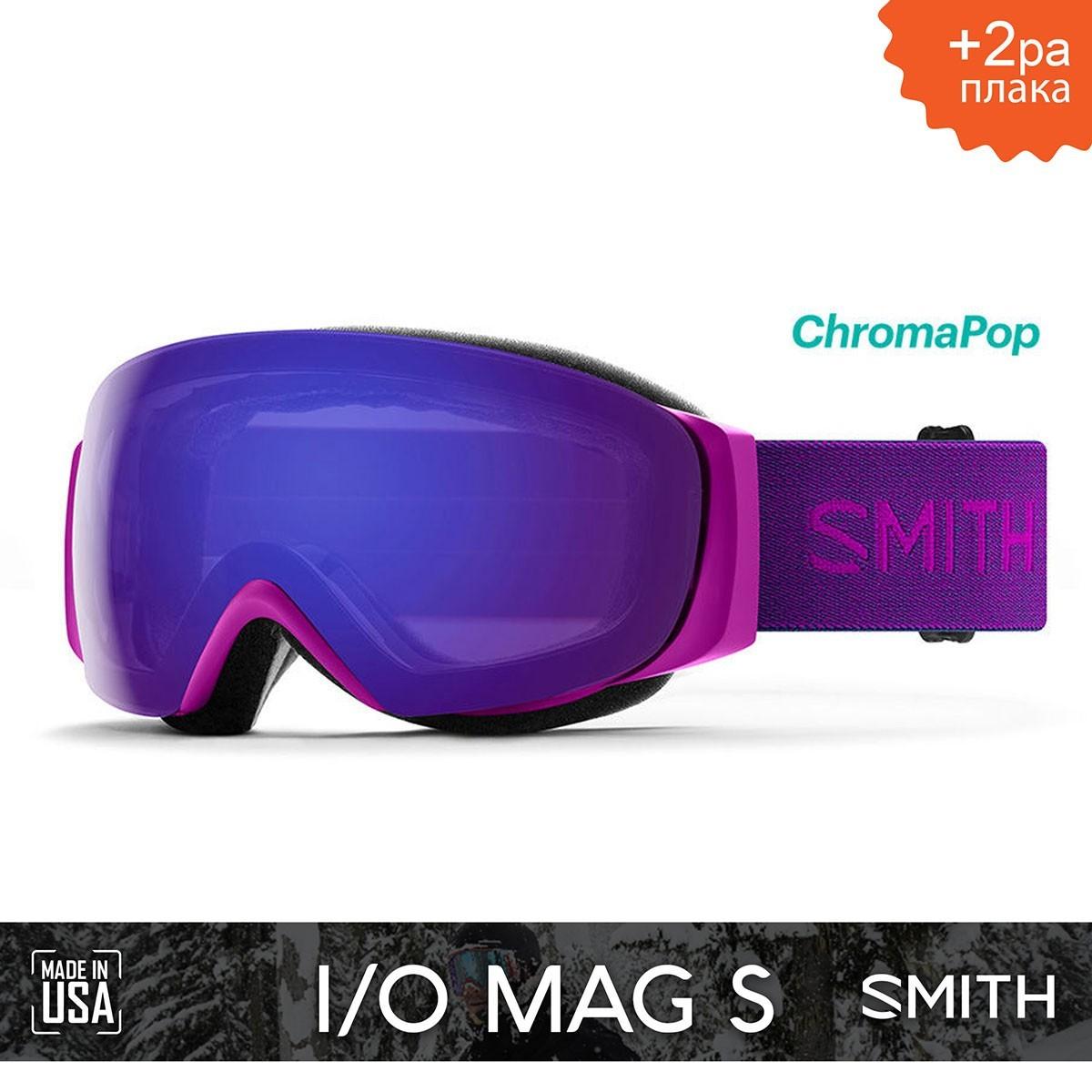 SMITH IO MAG S Fuchsia | S2 CHROMAPOP Everyday Violet Mirror - Изображение - AQUAMATRIX