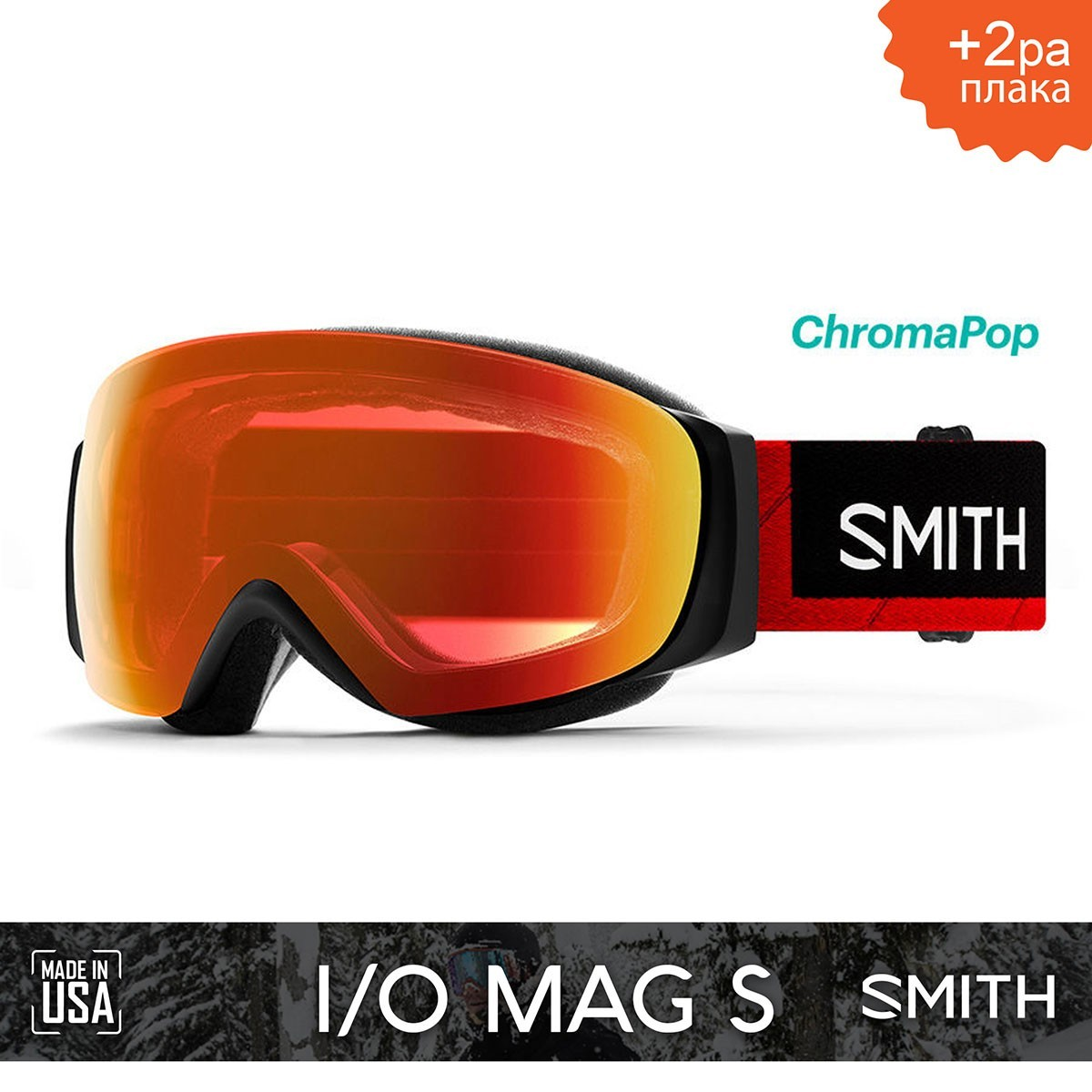SMITH IO MAG S AC Smatte X North Face | S2 CHROMAPOP Everyday Red Mirror - Изображение - AQUAMATRIX