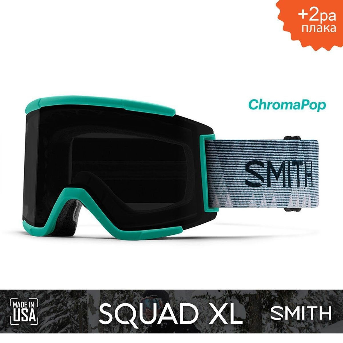 SMITH SQUAD XL AC Bobby Brown | S3 CHROMAPOP Sun Black Mirror - Изображение - AQUAMATRIX