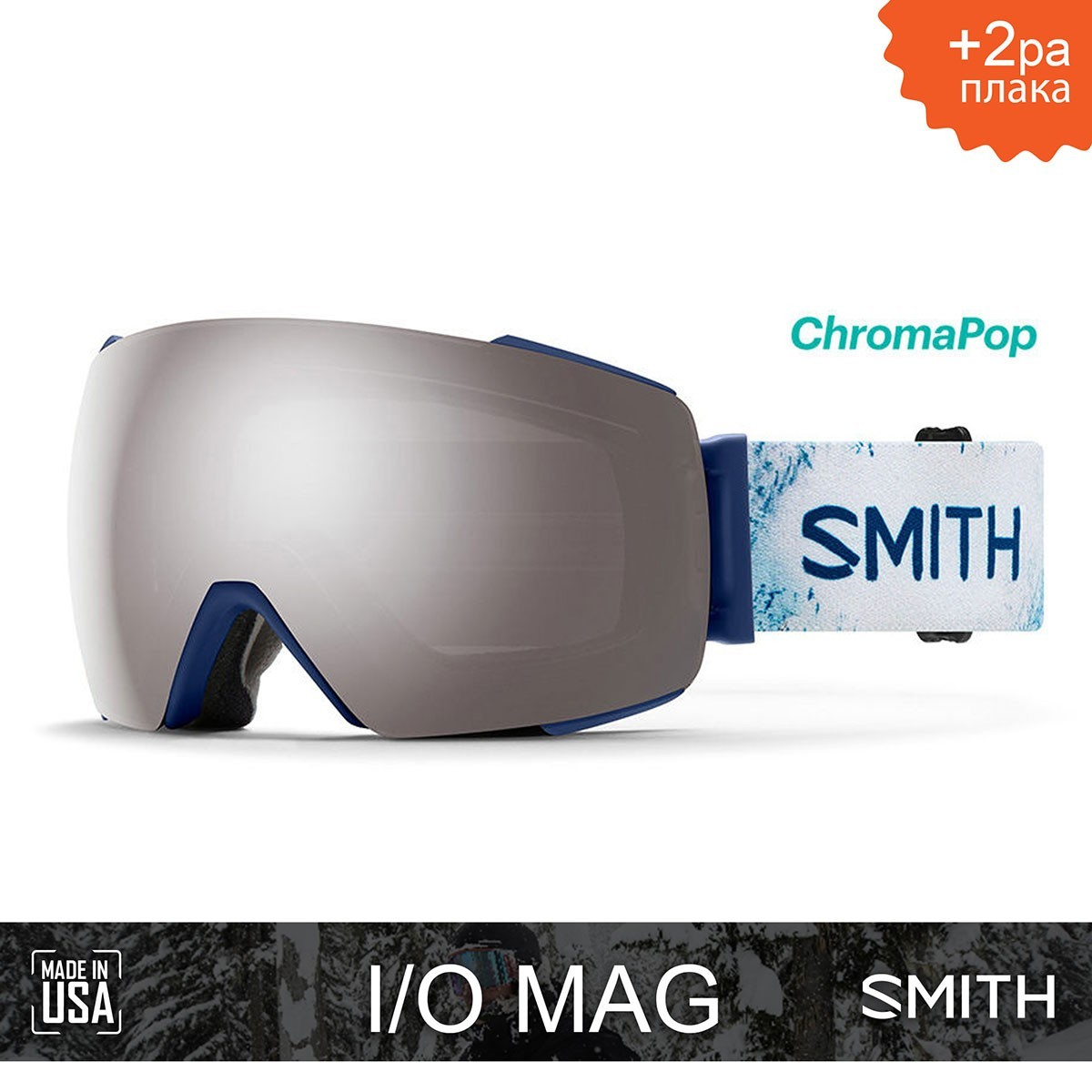 SMITH IO MAG AC Elias Alhardt | S3 CHROMAPOP Sun Platinum Mirror - Изображение - AQUAMATRIX