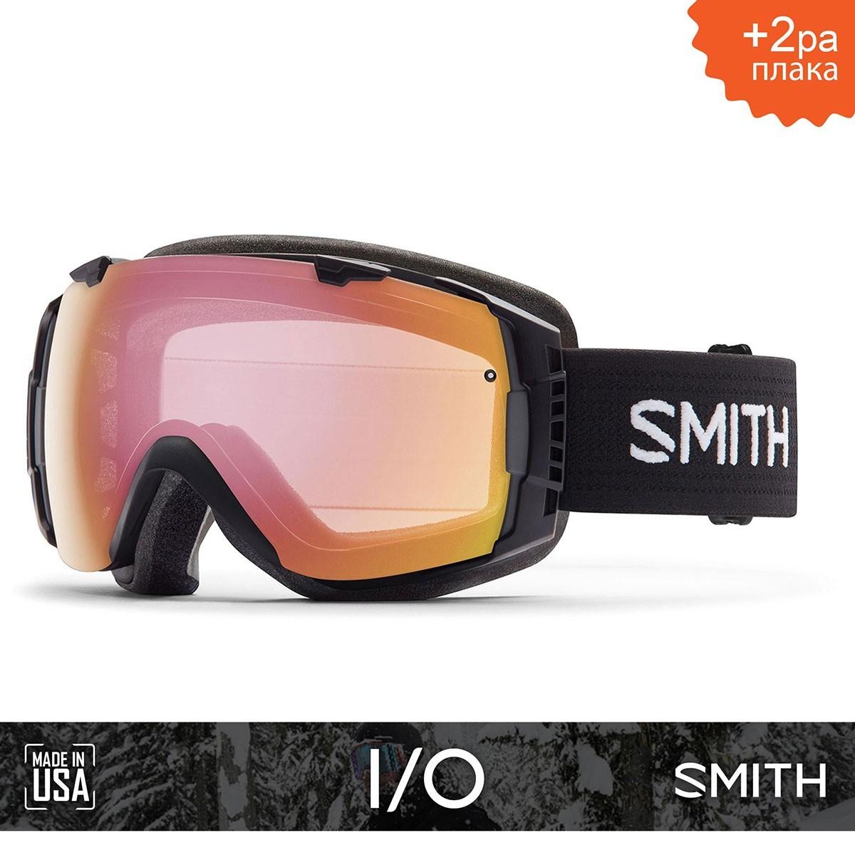 SMITH I/O Black | S1 YELLOW Flash - Изображение - AQUAMATRIX