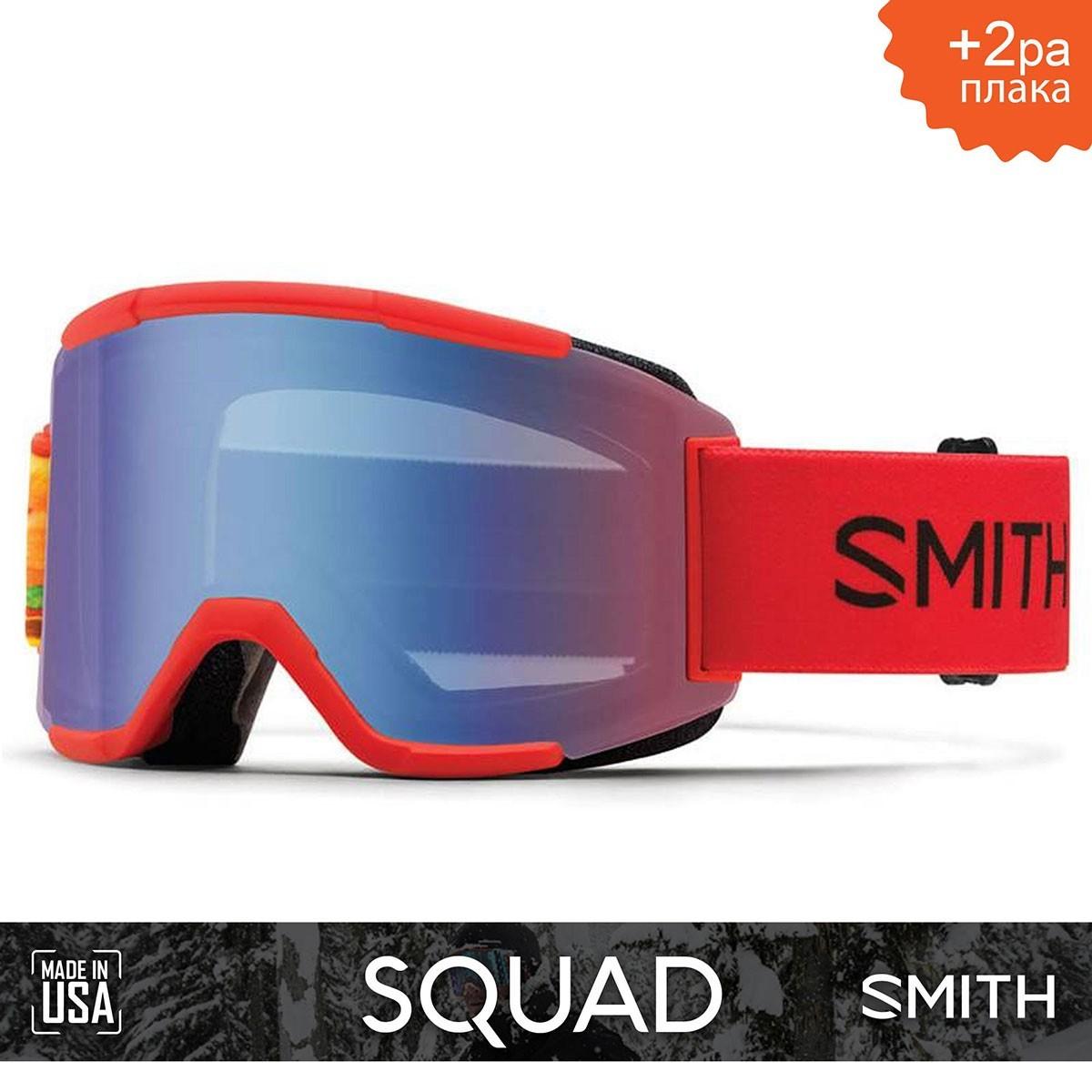 SMITH SQUAD Burger | S2 BLUE Sensor Mirror - Изображение - AQUAMATRIX