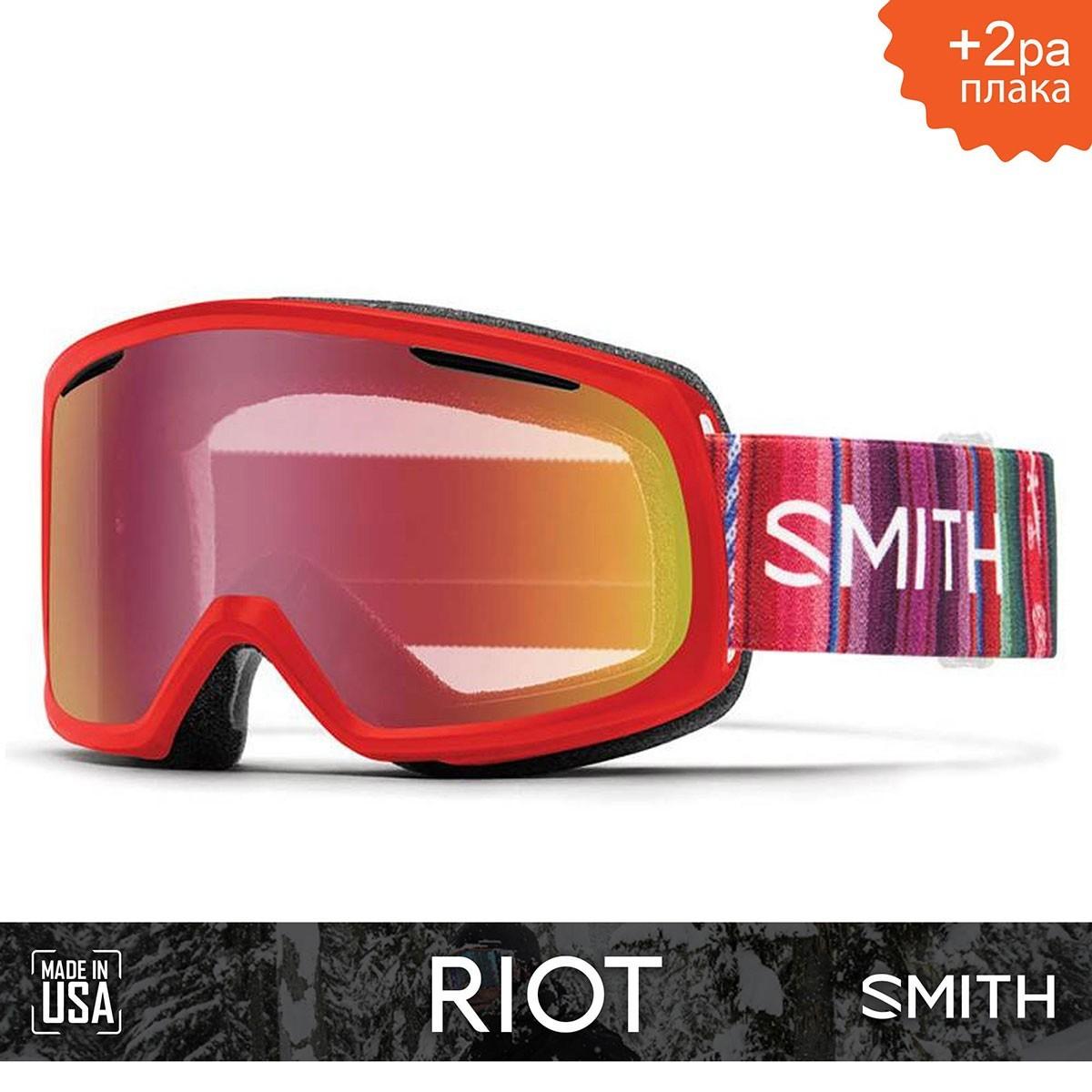 SMITH RIOT Cuzco | S2 RED Sensor Mirror - Изображение - AQUAMATRIX
