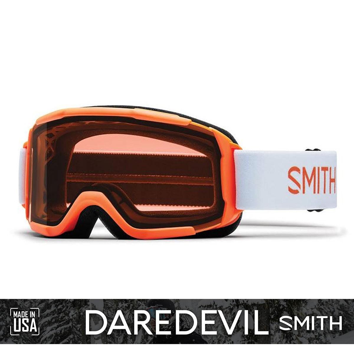 SMITH DAREDEVIL Burger | S2 GREEN Sensor Mirror - Изображение - AQUAMATRIX