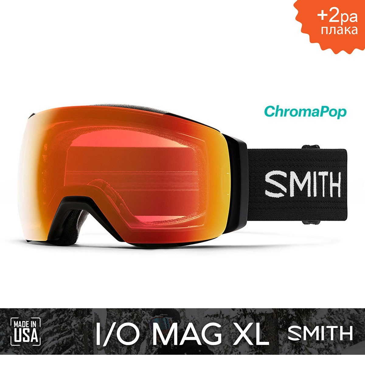 SMITH IO MAG XL black | S2 CHROMAPOP Everyday Red Mirror - Изображение - AQUAMATRIX